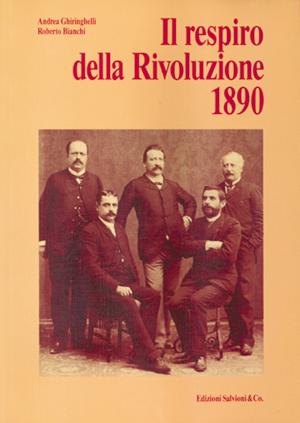 3593respiro_della_rev